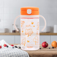 利其尔(Richell)新品透透吸管杯 吸管型儿童宝宝水杯 320ml 橙色卡通狗狗款 *4件