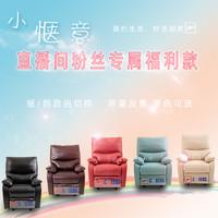 芝华仕头等舱单人功能沙发简约真皮单椅简约现代沙发zb-k106