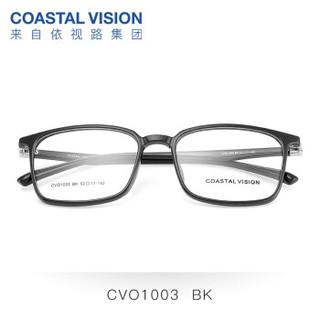 Coastal Vision 镜宴 中性防辐射超轻方框套镜 cvo1003 黑色 镜框+依视路钻晶A4非球面1.67镜片