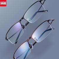 HAN HD4933 半框眼镜架 *3件