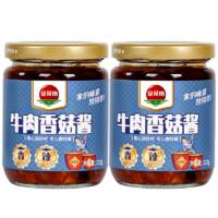金菜地 香菇牛肉酱 220g*2瓶