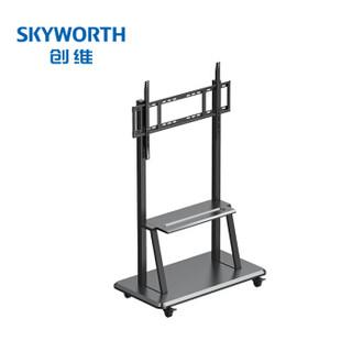 SKYWORTH 创维 移动支架GDMSA1 19英寸 超高清4K 电视
