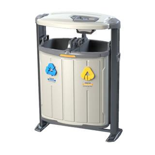 卡质 KAZHI  冲孔镀锌桶  80*40*100CM  户外分类垃圾桶果皮箱