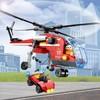 开益 儿童拼装积木 消防救援直升机 171颗