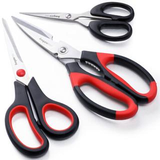 拜格(BAYCO) 剪刀三件套 家庭厨房剪、居家手工剪、办公学生剪三件套BD2851