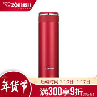 象印(ZO JIRUSHI) 保温杯原装进口不锈钢真空保温保冷杯户外直身茶水杯360/480毫升JZ JZ48(480ml)RA玫红色 *2件