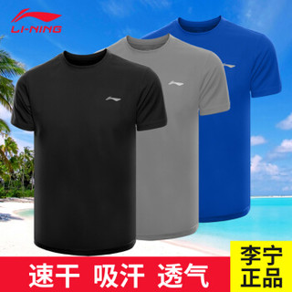 李宁速干T恤男运动短袖上衣吸汗透气健身训练跑步纯色体恤速干衣 黑色 L/175