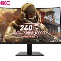 HKC 惠科 27英寸 VA显示器 SG27C Plus (1800R、240Hz、1ms)