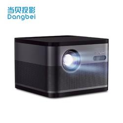 当贝 DANGBEI F3 智能投影仪