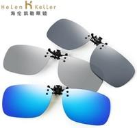 Helen Keller 海伦凯勒 HP823 太阳镜夹片