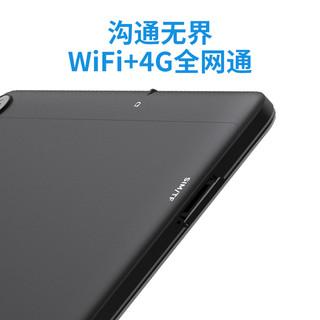 CUBE 酷比魔方 iPlay 20 10.1英寸平板电脑 4GB+64GB LTE