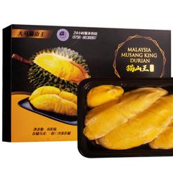 猫山 榴莲肉马来西亚 400g/盒 *2件