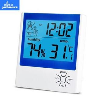 限地区 : Yuhuaze 雨花泽 电子温湿度计 夜视增强版 *2件