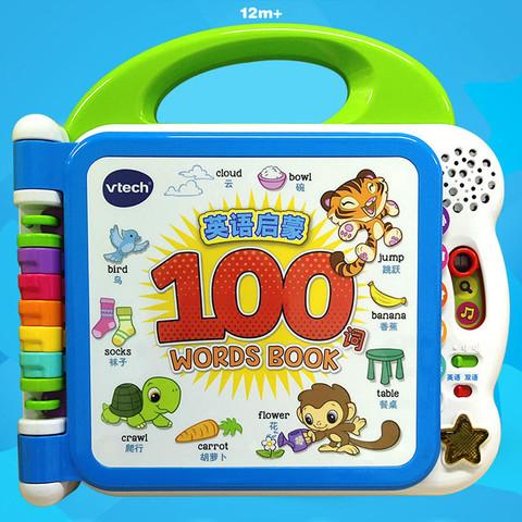 Vtech 伟易达 英语启蒙100词宝宝早教机