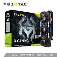 索泰(ZOTAC)GTX1660Super X-GAMING OC3 PRO显卡/N卡/台式机/游戏/电竞/网课/高效办公/独立显卡/6G显存