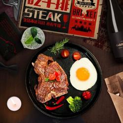 当顿庄园  原切微腌牛扒生鲜新鲜 200g*5片装+凑单品