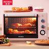 柏翠 (petrus )电烤箱家用小型 30L全自动多功能智能烘焙 上下独立控温 热风循环 PE3035(樱花粉)