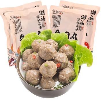 土记  潮汕手打牛肉丸500g+牛筋丸500g