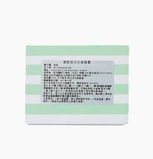BIOEFFECT 全日滢润面霜 50ml