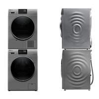 FRILEC 菲瑞柯 FH690FTLQ+FW6104TLQB 上下组合洗烘套装 10kg洗衣机+9kg烘干机