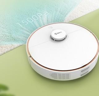 360 S7 Pro 扫地机器人 白色