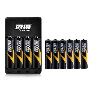 雷摄7号5号可充电电池1.2V镍氢大容量七号五号电池通用充电器套装