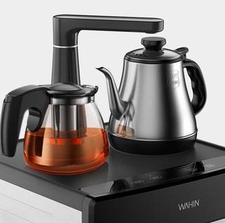 WAHIN 华凌 MYR938S-X 立式下置水桶饮水机 温热型 象牙白