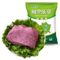 JL 金锣 金锣精腿肉 1kg/袋