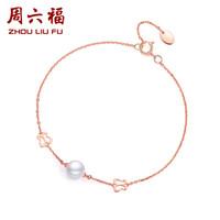 周六福 珠宝蝴蝶海水珍珠红18K金手链 优雅KIPA073121 约16+2cm