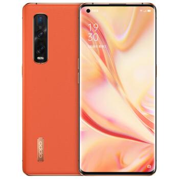 OPPO Find X2 Pro 5G智能手机 12GB+256GB 全网通 茶橘