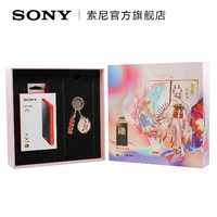 Sony 索尼 NW-A105 阴阳师礼盒 音乐播放器 16GB