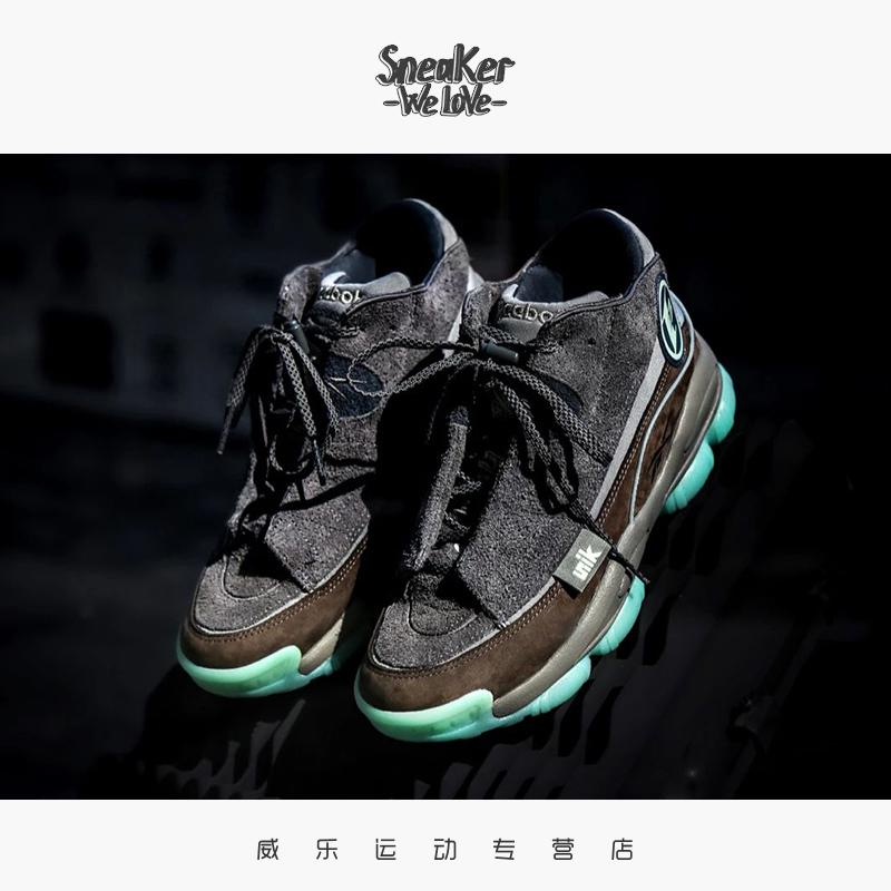 Reebok锐步 The Answer Dmx Unik 艾弗森答案休闲篮球鞋CN8566