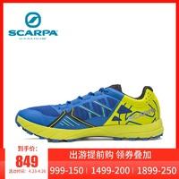 scarpa/斯卡帕旋风竞赛越野跑鞋户外防滑山地运动鞋男款33060-350