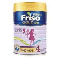 Friso 美素佳儿 港版金装 儿童成长配方奶粉 (4段、36个月以上、900)