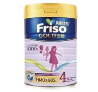Friso 美素佳儿 港版金装 儿童成长配方奶粉 900g *4件