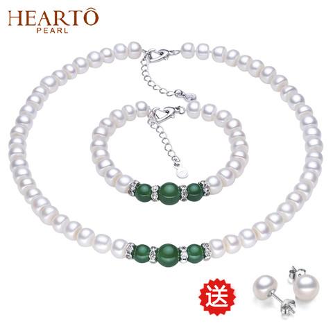 海瞳 玛瑙淡水珍珠项链 绿玛瑙7-8mm套装