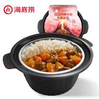 海底捞 红烧风味牛肉方便米饭 320g