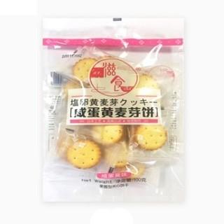 滋食 麦芽饼干 咸蛋黄味 100g *6件
