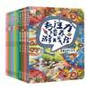 《专注力培养游戏书》(12册)