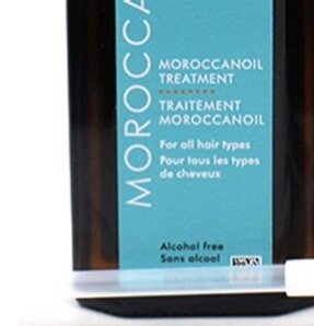 MOROCCANOIL 摩洛哥油 摩洛哥护发修复精油 100ml*2瓶
