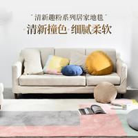 清新趣粉系列居家地毯 *2件