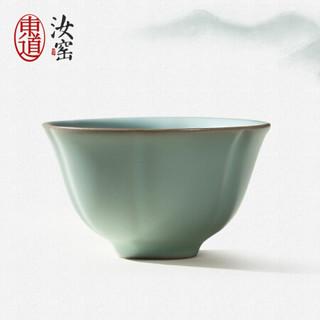 东道汝窑中葵饮杯 陶瓷功夫茶具茶杯汝瓷茶具杯开片可养-天青色单杯 *3件
