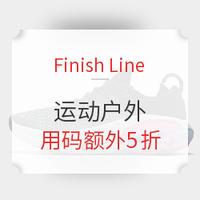 海淘活动:Finish Line 精选运动鞋服 促销专场