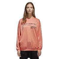 adidas 阿迪达斯 三叶草系列 女子休闲运动卫衣套头衫 CD6877 *2件