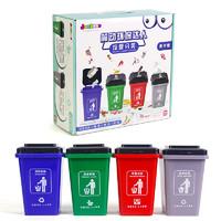 简动垃圾分类游戏道具 环保达人儿童益智玩具