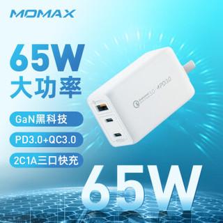 摩米士(MOMAX)氮化镓GaN65W快速充电器 白色三口 PDQC多协议