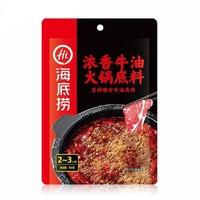 海底捞 浓香牛油火锅底料 麻辣味 150g/袋