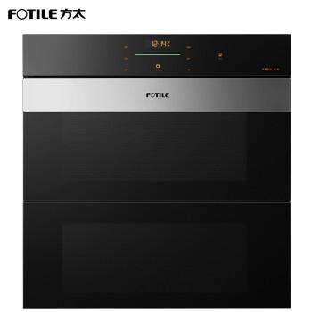方太(FOTILE)家用大容量 嵌入式消毒柜碗柜 ZTD100S-KM7