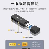 Kodak 柯达 USB3.1读卡器 多功能读卡器 二合一