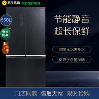 容声冰箱BCD-558WKK1FPG 558L十字对开门冰箱 多门冰箱 全生态养鲜(玄青印)
